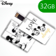 Pen Drive USB 32 GB  Disney Mickey And Minnie Gris